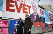"""هكذا قرأت """"إسرائيل اليوم"""" استفتاء تركيا وضربة الشعيرات"""