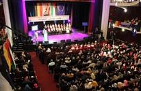 فلسطينيو أوروبا يستعدون لمؤتمرهم بمدينة روتردام الهولندية