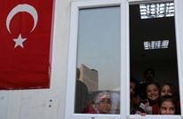 تركيا تعيد تفعيل إجراء يقيد حركة السوريين على أراضيها