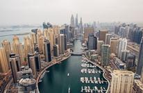 تريليون دولار استثمارات في 16 ألف مشروع عقاري بدول الخليج