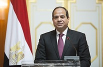 المكتب العام للإخوان يدعو لفرض رقابة أممية على جرائم السيسي