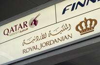 الملكية الأردنية تقترح حلولا طريفة بعد حظر الأجهزة الإلكترونية