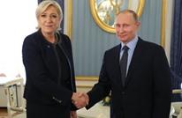 رغم تعهده بعدم التدخل بالسياسة الفرنسية.. بوتين يستقبل لوبان