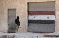 النظام يسيطر على قرية بريف حماة والمعارضة تستعيد أخرى