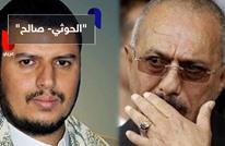 هذه تفاصيل تزايد التوتر بين الحوثيين وعلي عبد الله صالح