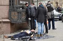 شاهد لحظة اغتيال نائب روسي معارض لبوتين بأوكرانيا (فيديو)