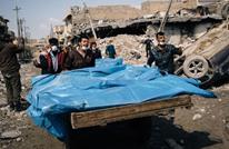 """""""مجزرة الموصل"""".. انتشال 500 جثة والتحالف يحقق (شاهد)"""