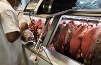 قرار مصري مفاجئ بعودة استيراد اللحوم من البرازيل
