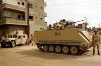 مقتل 4 من قوات الأمن المصري بانفجار في سيناء