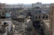 مقتل أم وأطفالها الثلاثة بغارة للتحالف جنوب صنعاء