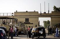 حقوقيون: قرار تفتيش السجون بمصر لن يخفف معاناة المعتقلين