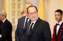 """بماذا تحدى """"هولاند"""" مرشحي الرئاسة الفرنسية؟"""