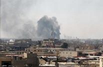 """التحالف الدولي يقر بارتكابه """"مجزرة الموصل"""" والمعارك تتوقف"""