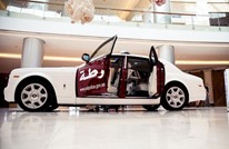 سائق يكشف خدعة طريفة لشرطة الإمارات للحد من السرعة (فيديو)