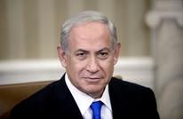 منظمات يهودية متطرفة يدعمها نتنياهو.. هذه سيرتها وطروحاتها