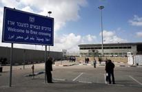 """غزة.. إغلاق """"إيرز"""" وإجراءات على الحدود لتعقب قتلة """"فقهاء"""""""