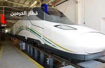 تعرف على قطار الحرمين السعودي.. ينطلق بداية العام المقبل