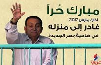 محطات بحياة مبارك: رئيسا.. فسجينا.. ثم حرا (إنفوغراف)