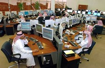 بورصة الرياض تفرض عقوبة مالية على أحد الأمراء.. لماذا؟