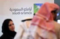 "WSJ: الرياض تبحث تأجيل اكتتاب ""أرامكو"" بعد هجمات الحوثي"