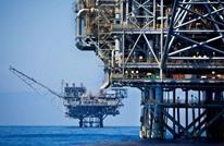 وفد إسرائيلي في القاهرة لبحث سبل تصدير الغاز إلى مصر