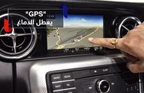 """دراسة: تشغيل الـ""""GPS"""" يعطل مساحة من دماغ الإنسان"""