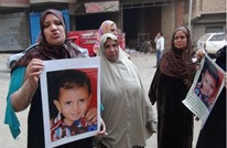 تزايد جرائم خطف واغتصاب الأطفال في عهد الانقلاب بمصر