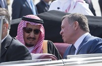 العاهل الأردني يغرد مرحبا بالملك سلمان (شاهد)