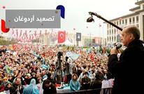 أردوغان يتهم الاتحاد الأوروبي بالتحالف الصليبي ودعم الإرهابيين