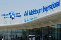 ما هي قصة الحذاء المليء بالذهب الذي عثر عليه بمطار دبي؟