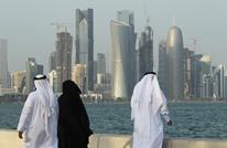 قطر تتحول لمركز عالمي للصناعات القائمة على المعرفة