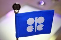 """النفط يصعد بعد تصريحات سعودية روسية حول مصير اتفاق """"أوبك"""""""