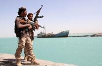 طلب إنشاء لجنة تحقيق دولية يثير جدلا واسعا في اليمن