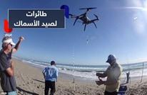 صيادو أسماك مبدعون يستخدمون طائرات مسيّرة