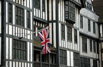 ما الذي تعرفه عن عملية طلاق بريطانيا من أوروبا؟