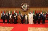 """قادة الدول العربية يصدرون """"إعلان عمان"""".. وهذا ما جاء فيه"""