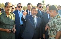 هكذا تعامل مرسي مع أزمات سيناء.. وهذا ما يصنعه السيسي
