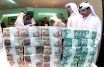 خريطة نمو أرباح المصارف الخليجية في 2016.. قطر في المقدمة