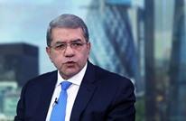 أرقام مخيفة في الموازنة العامة الجديدة لمصر.. تعرف عليها