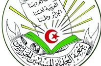 """""""فيسبوك"""" يعاقب جمعية العلماء المسلمين بالجزائر لهذا السبب"""