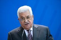 """""""جهات مشبوهة"""" تطلق شائعات عن صحة عباس.. والسلطة ترد"""