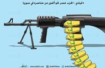 خسائر حزب الله