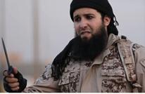 بوليتكو: كيف يخدم ترامب رؤية تنظيم الدولة؟