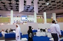 مخاوف من أزمة مالية جديدة تهبط ببورصتي دبي وأبوظبي