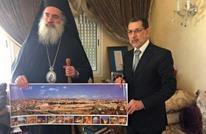 العثماني لمطران القدس: قضية فلسطين جزء من دماء المغاربة
