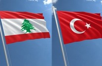 تصريحات وزير لبناني ضد تركيا تثير انتقادات واسعة