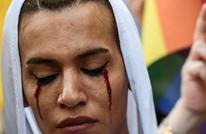 إندبندنت: ضرب مثليين باكستانيين حتى الموت بالسعودية