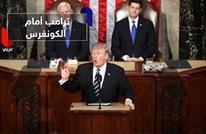 ما هي أبرز الردود التي أثارها ترامب في خطابه أمام الكونغرس