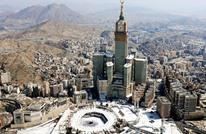 إيكونوميست: مشروع جبل عمر ومحو التراث في مكة