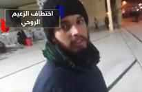 أكبر تجمع لشيعة المغرب يتهم المخابرات باختطاف زعميها الروحي